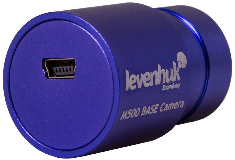 Levenhuk Digital Camera Base M5000