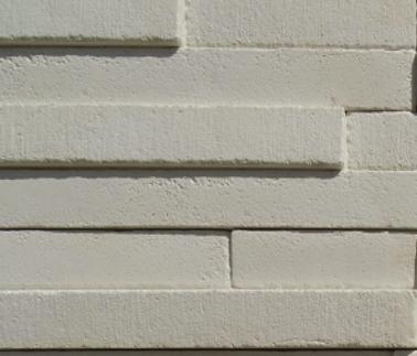 Плитка Stone Master Decorative Wall Tiles Horizon Sahara 57X9cm
