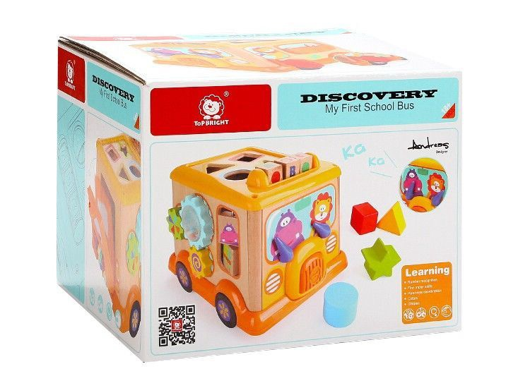 Brimarex Discovery My First School Bus 8145529
