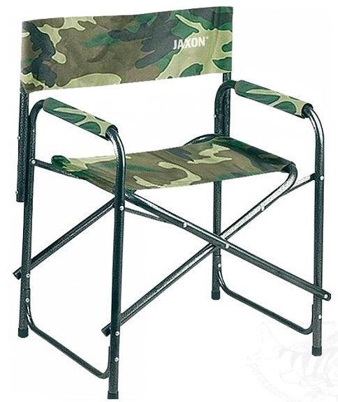 Jaxon AK-KZY011M Chair with Arms