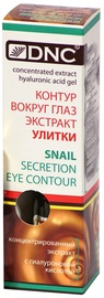 DNC Snail Secretion Eye Contour 10ml