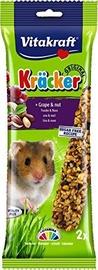 Vitakraft Kracker For Hamster Nut 2pcs