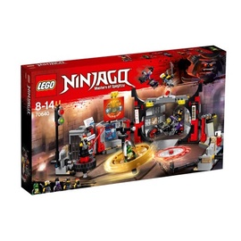 Konstruktor LEGO Ninjago,  S.O.G. peakorter 70640