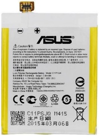 Baterija Asus Original Battery For ZenFone 5 A500G Z5 Li-Ion 2050mAh