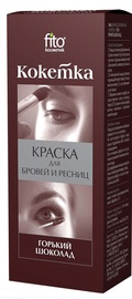 Fito Kosmetik Paint For Eyebrows And Eyelashes 5g Brown