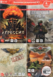 Izklaides Kolekcija 7 - Aggression, Chronostorm, Pacific Storm Russian Version PC