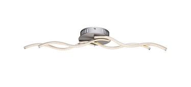 LAMPA GRIESTU JORNE 67000-14DF 14W LED (GLOBO)