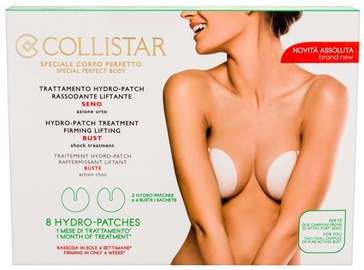 Collistar Hydro-Patch Treatment Firming Lifting Bust 8pcs