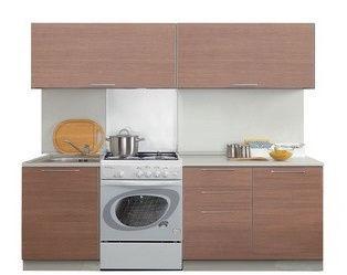 MN Prestige 2400 Kitchen Unit 2.4m