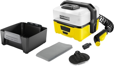 Karcher OC 3 Pet Box Mobile Outdoor Cleaner