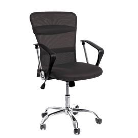 Biuro kėdė AEX, juoda