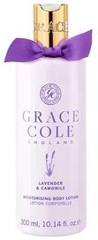 Grace Cole Moisturising Body Lotion 300ml Lavender & Camomile