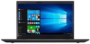 Nešiojamas kompiuteris Lenovo ThinkPad T570 20H9001DPB