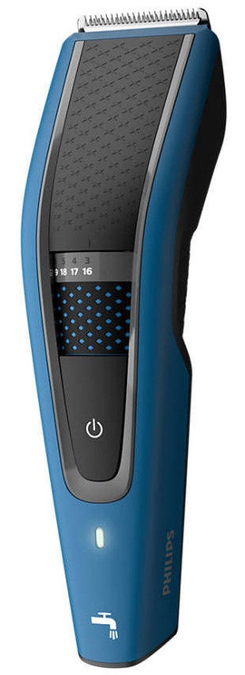 Машинка для стрижки волос Philips Series 5000 HC5612/15
