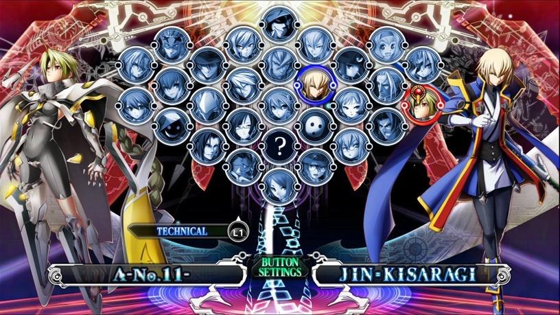BlazBlue: Chrono Phantasma Extend PS4