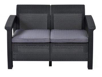 Keter Corfu Love Seat Grey
