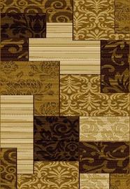 Oriental Velvet Carpet 80x150cm 2762-J CP5