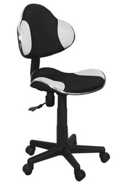 Signal Meble Q-G2 Office Chair Black/White