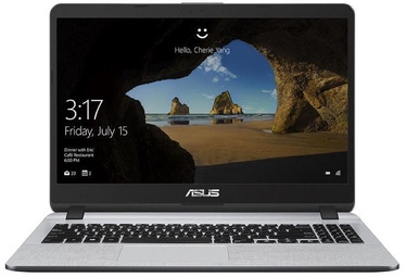 Asus VivoBook X507MA Star Grey X507MA-EJ299T