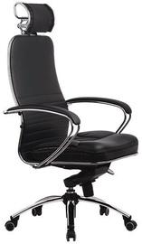 Metta Samurai KL-2 Office Chair Black