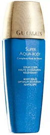 Guerlain Super Aqua Body Serum 200ml