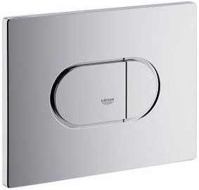 Grohe Arena Cosmo Duo 197x156mm 38858000