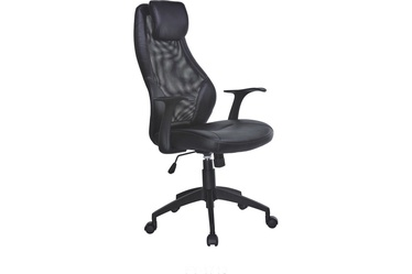 Halmar Torino Office Chair Black
