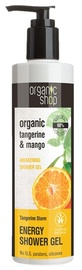Organic Shop Energy Shower Gel Tangerine Storm 280ml