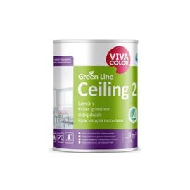 Emulsiniai dažai Vivacolor Green Line Ceiling 2 A, balti, 11.7 l