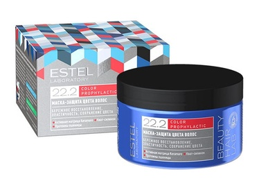 Estel Hair Mask Protection Of Hair Color 250ml
