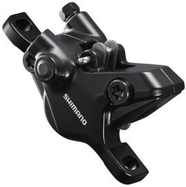 Shimano BR-MT410 Hydraulic Disc Brake Caliper