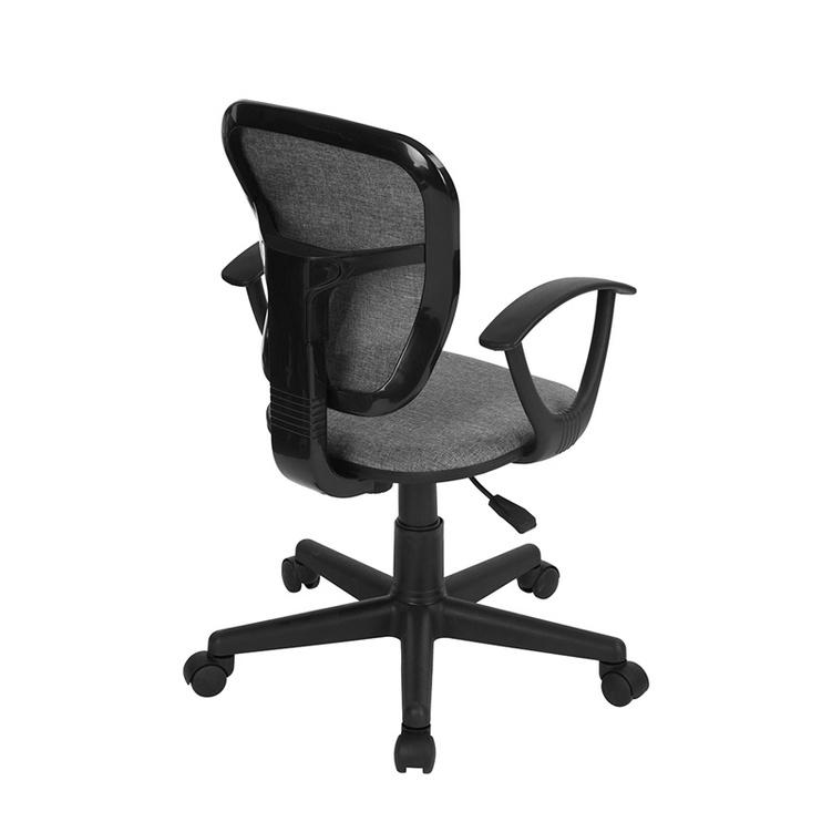 Офисный стул Flying Arm, 50 x 47 x 83–95 см