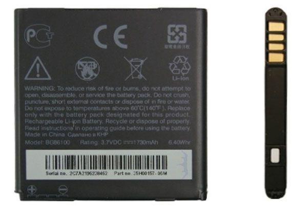Батарейка HTC, Li-ion, 1730 мАч