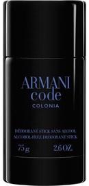 Дезодорант для мужчин Giorgio Armani Code Colonia, 75 мл