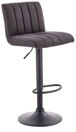 Baro kėdė Halmar H89 Dark Grey