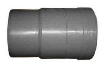 Муфта компенсационная диаметр – 50 мм