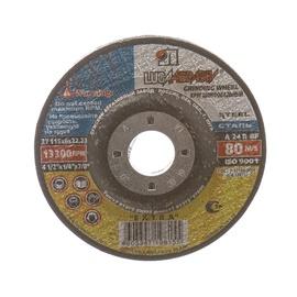 Šlifavimo diskas Luga Abraziv, 250x6x32 mm