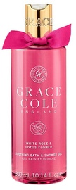 Dušo želė Grace Cole Soothing White Rose & Lotus Flower, 300 ml