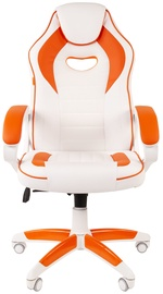 Chairman Game 16 White/Orange