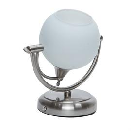 Sienas lampa Futura 1005/1+106 60W E14