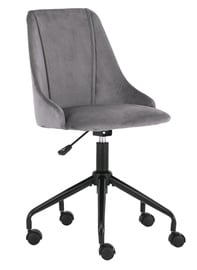 Детский стул Halmar Break Dark Grey, 490x550x850 мм