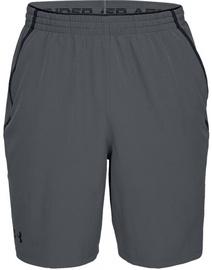 Under Armour Qualifier WG Perf Shorts 1327676-012 Grey XL
