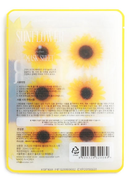 Kocostar Flower Mask 20ml Sunflower