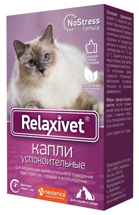 Nomierinošie pilieni Ekoprom Relaxivet Calming, 10 ml