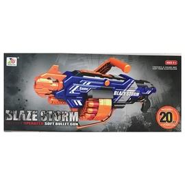 Žaislinis šautuvas su kulkomis(20vnt) zc7104
