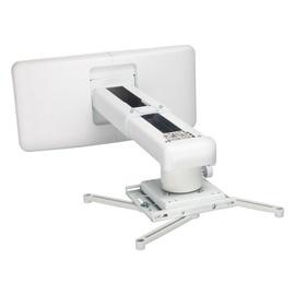 ViewSonic PJ-WMK-304 Universal Wall Mount for Ultra Short Throw Projectors