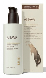 Ahava Dermud Intensive Body Lotion 250ml