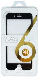 OEM 5D Screen Protector For Samsung Galaxy S20 Black