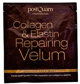 PostQuam Professional Velum Facial Repairing Velum 25ml