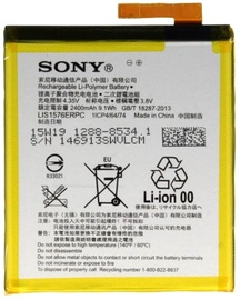 Sony Original Battery For Sony Xperia M4 Aqua 2400mAh OEM
